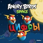 Angry Birds. Space. Цифры