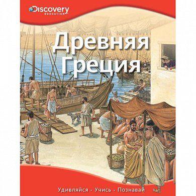 Древняя греция ответы