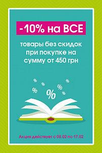 Купить книгу <b>Блокнот</b>. <b>Будь как Будда</b> (серый) | Book24
