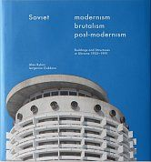 Книга Soviet Modernism. Brutalism. Post-modernism. Buildings and Structures in Ukraine 1955-1991- 2019р