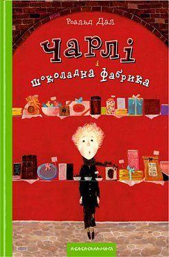 магазин дом книги в москве график работы
