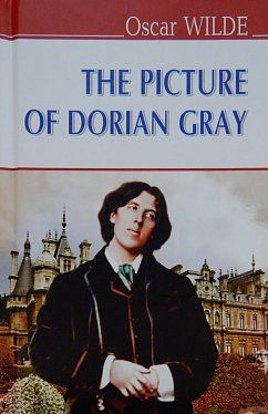 "Книга The Picture of Dorian Gray = Портрет Доріана Грея: Роман. ""ENGLISH LIBRARY series""(тв.пал.)"