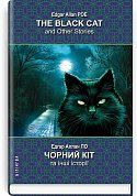 Книга The Black Cat and Other Stories