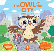 Книга The Owl at the City. Сова в місті
