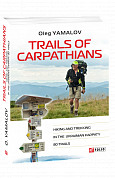 Книга Trails of Carpathians